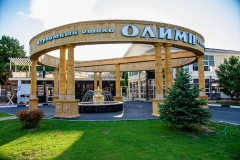 Курортный отель Олимп Джемете