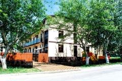 Отель Акварель-Family