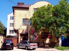 Гостевой дом Три С Анапа