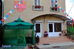 Гостевой дом Адмирал Голубицкая
