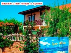 Гостевой дом Бухта радости Заозерное