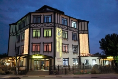 Гостиница Старая мельница Архипо-Осиповка