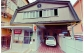 Гостевой дом Рубин