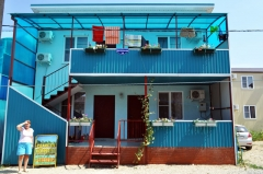 Гостевой дом Отдых Голубицкая