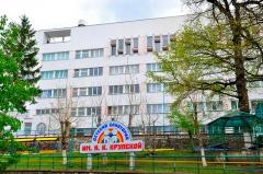 Санаторий им. Н.К.Крупской Железноводск
