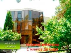 Гостевой дом Лентяй