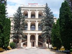 Санаторий Эльбрус Кисловодск