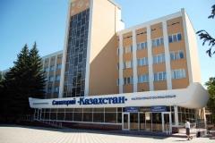 Санаторий Казахстан Ессентуки