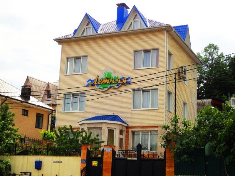 отзывы мини отель людмила г сочи: