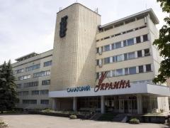 Санаторий Украина Ессентуки