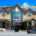 Гостиница Триумф