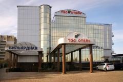 Гостиница ТЭС-Отель Симферополь