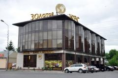 Отель Золотой Глобус Пятигорск