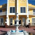 Частный отель У Моря