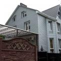 Гостевой дом V&A