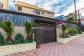 Гостевой дом Весенняя 3 (Райский Уголок)