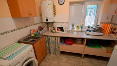 Комфорт с кухней