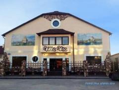 Гостиница Villa Vita (Вилла Вита)