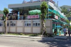Гостиница Санта-Барбара Лазаревское
