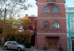 Гостевой дом Адмиральский Феодосия